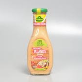 德國【Kuhne】千島沙拉醬 250ml