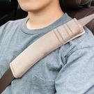 汽車護肩套一對裝車載安全帶護肩保護套加長...