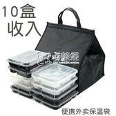 便當袋 便攜手提外賣送餐保溫包大號快餐盒便當袋加厚鋁箔冷藏蛋糕保溫袋 卡菲婭