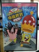 挖寶二手片-B19-正版DVD-動畫【海綿寶寶:小棉球方塊歷險記/電影版】-(直購價)