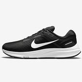 Nike Air Zoom Structure 24 男鞋 慢跑 柔軟 緩震 穩定 支撐 黑【運動世界】DA8535-001