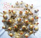 娃娃屋樂園~深情玫瑰金莎巧克力花棒 每支28元/婚禮小物二次進場/送客禮/喜糖籃