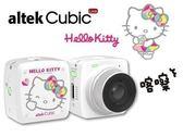 Altek Cubic 智慧型無線直播相機(C03)-Hello Kitty版