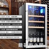 冷藏櫃冰吧家用小型客廳單門冰箱茶葉保鮮櫃恒溫紅酒櫃ATF『蘑菇街小屋』