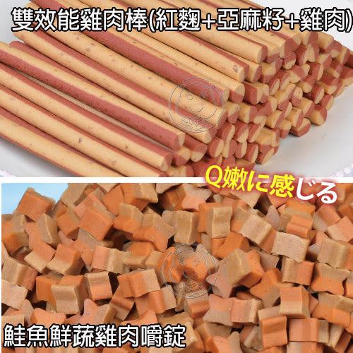 【培菓平價寵物網】雞老大》犬用雞肉零食系列CHS超值大包裝500g