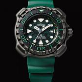 【台南 時代鐘錶 CITIZEN】星辰 PROMASTER 迷彩 光動能 BN0228-06W 鈦金屬 兩百米潛水男錶 45.8mm 綠