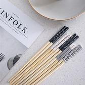 聖誕狂歡 簡約筷子家用竹木筷子壽司吃飯餐具創意情侶筷子5雙裝