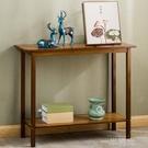 條幾竹實木條案新中式玄關桌子靠牆玄關櫃案台供桌簡約玄關台邊桌  一米陽光