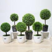 仿真盆栽 草球大盆景長青樹橄欖樹家居飾品客廳擺設 BF7972【旅行者】