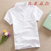 純色POLO衫女短袖翻領韓版學院風上衣