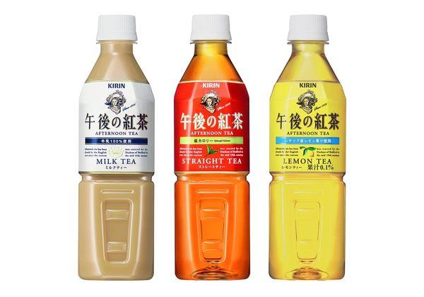 KIRIN午後紅茶-奶茶-1瓶(500ml/瓶)【合迷雅好物超級商城】