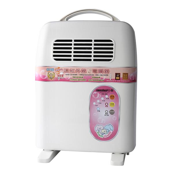 出清特賣 日象 遠紅外線電暖器 ZOG-880