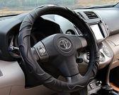 別克凱越方向盤套真皮女 君威昂科拉君越英朗GT/XT科魯茲汽車把套防滑透氣更舒適