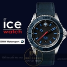 ICE Watch x BMW系列F1賽...