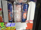 [COSCO代購]  低溫宅配 無法超取  K&K紅龍純牛肉漢堡片2.7公斤 _C48696