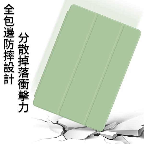 液態矽膠套 iPad 8 10.2 9.7 Air 2 3 4 Pro 10.5 11 12.9 Mini 5 2020 平板皮套 三折支架 休眠 散熱 防摔 保護殼