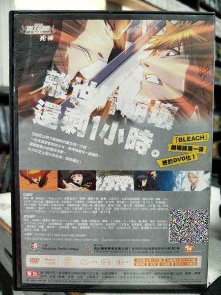 挖寶二手片-B29-正版DVD-動畫【BLEACH死神/劇場版】-日語發音(直購價)