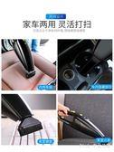 車載吸塵器汽車強力吸力大功率家用車內專用小型迷你便攜式 nm2816 【Pink 中大尺碼】