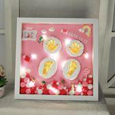 嬰兒手足印泥寶寶手腳印兒童滿月周歲生日禮新生兒百天創意紀念品   蘑菇街小屋