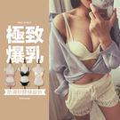 (現貨-粉款/黑款)PUFII-可拆式雙肩帶/無肩帶蕾絲集中型內衣褲組 3色-0426 現+預 春【CP14526】