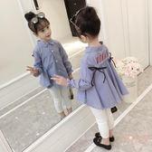 女童襯衫棉質上衣童裝新款中大刺繡春裝韓版兒童洋氣條紋襯衣 【販衣小築】