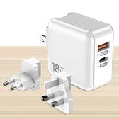 【南紡購物中心】【TOTU】雙孔PD/QC/iPhone充電頭充電器快充頭 USB 全球通用 銳系列
