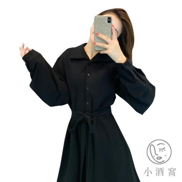 黑色長袖連身裙秋冬女裝長裙收腰顯瘦顯高氣質小眾【小酒窩服飾】