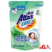 一匙靈超濃縮洗衣精補馬鞭草1.2kg*6包(箱)【愛買】
