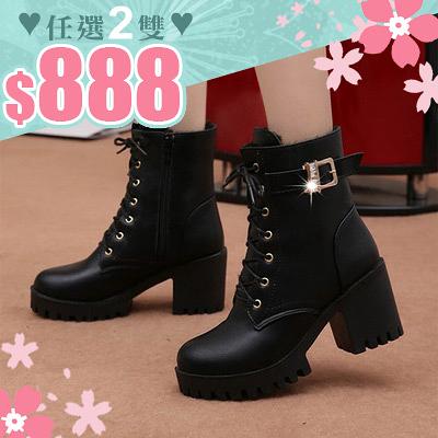 任選2雙888短靴歐美個性百搭拉鍊皮面粗跟高跟短靴【02S11316】