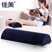 記憶棉孕婦抬腿墊腳墊