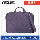 AGLAIA 防潑水 時尚 攜行包 (可裝 13.3吋 筆記型電腦、平板電腦)
