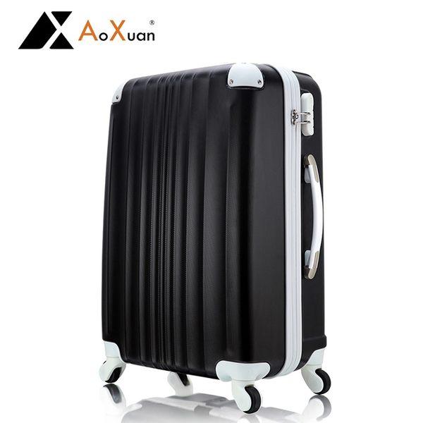 行李箱 登機箱 20吋ABS撞色耐衝擊護角 AoXuan 果汁Bar系列-時尚黑/白