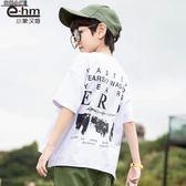短袖T恤  童裝男童短袖T恤兒童體恤衫夏天半袖2019夏裝新款中大童