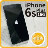【中古品】iPhone 6S PLUS 16GB