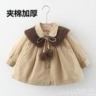 熱賣嬰兒羊羔毛外套 女童羊羔毛外套加絨加厚女寶寶冬裝嬰兒韓版保暖洋氣童裝外穿棉衣 coco