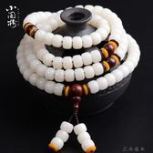 白玉菩提根顆佛珠手串手鏈