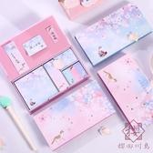 多功能便簽本可愛盒裝便利貼組合套裝可撕【櫻田川島】