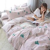 文青風精梳棉雙人床包被套組-仙人掌