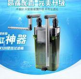 雅柏ex120過濾桶魚缸草缸水族過濾槽器外掛雅博up120原裝濾材 智聯ATF