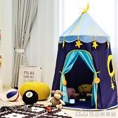 兒童帳篷游戲屋室內男孩女孩寶寶玩具小屋家用小房子公主房小孩 NMS生活樂事館