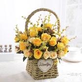 仿真花藝手工花籃絹花束假花套裝盆栽擺件室內客廳餐桌塑料花飾品【八折搶購】