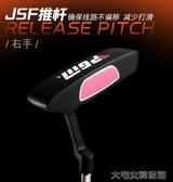 高爾夫球桿PGM精密武器高爾球桿推桿高爾夫推桿女士golf推桿左右推桿 大宅女韓國館YJT