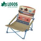 丹大戶外用品 日本【LOGOS】73173015 印地安迷你地椅 折疊椅/休閒椅/躺椅