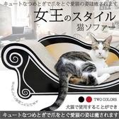 《48HR快速出貨》*KING*【免運】日本寵喵樂《時尚貴妃貓躺椅(賓士黑) 》立體造型貓抓板-L號SY-271