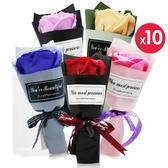 歐沛媞 浪漫玫瑰香皂花束50入婚宴綻放組(多色)-婚禮宴客節慶佈置