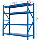 貨架倉儲自由組合倉庫貨物多層重型多功能家用置物架展示架鐵架子ATF 美好生活居家館