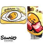 海綿蛋糕款【日本正版】蛋黃哥 gudetama 絨毛 披肩 毛毯 毯子 披毯 三麗鷗 Sanrio - 417949