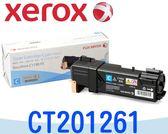 [原廠碳粉匣] Fuji Xerox 富士全錄 DocuPrint C1190FS~CT201261藍色