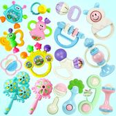 嬰兒玩具0-1歲牙膠手搖鈴男女寶寶新生幼兒0-3-6-12個月早教益智8XW(七夕節禮物)