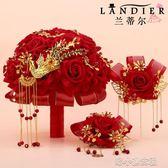 新款新娘結婚手捧花仿真玫瑰中式婚禮創意花球伴娘婚紗 『洛小仙女鞋』